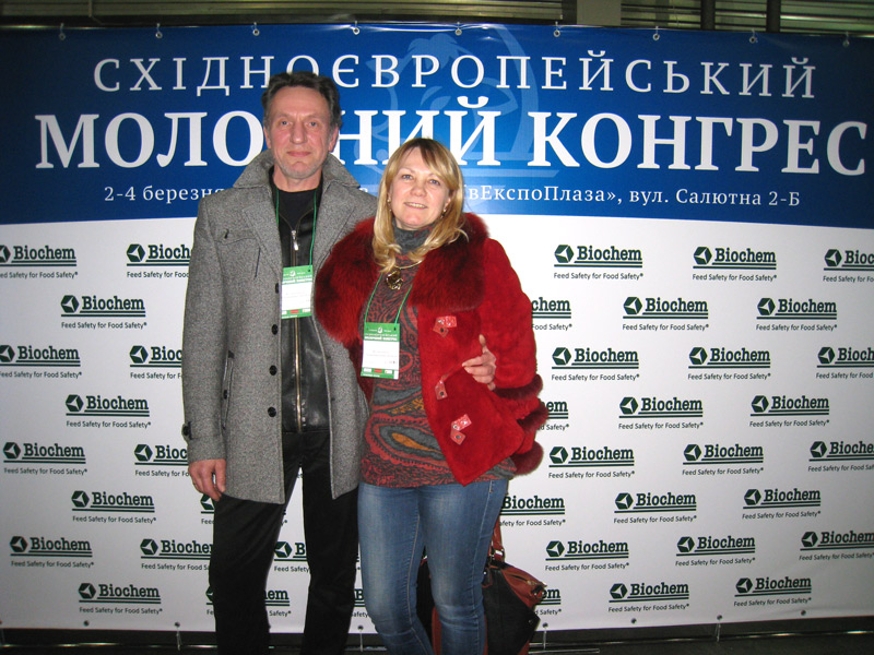Східноєвропейський молочний конгрес