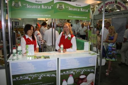 Міжнародна агропромислова виставка «АГРО- 2011»