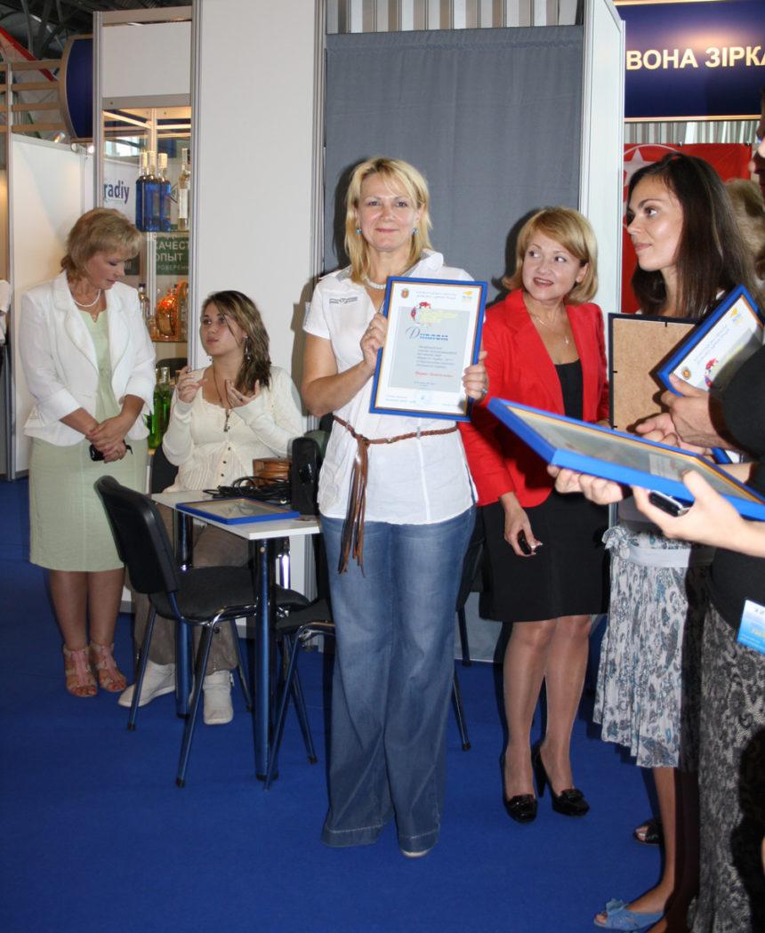 Загальнодержавна виставкова акція «Барвиста Україна»