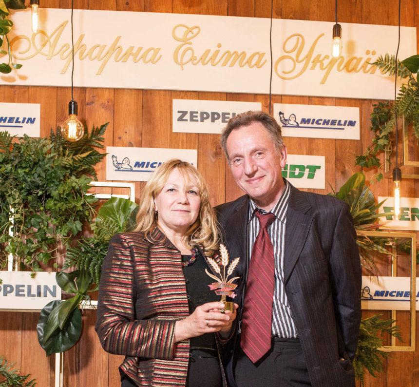 8-ма церемонія нагородження переможців рейтингу аграрних підприємств України «АГРАРНА ЕЛІТА УКРАЇНИ 2018»